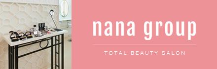 nanaグループ